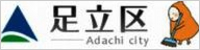 公益社団法人日本タートル協会